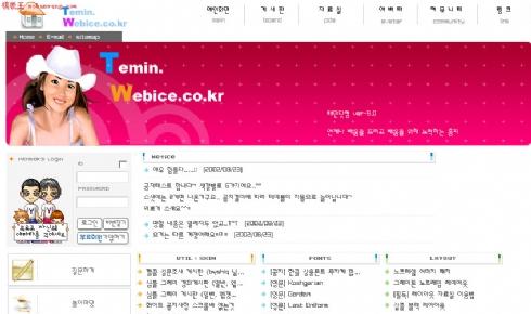 韩国女性交友网站模板