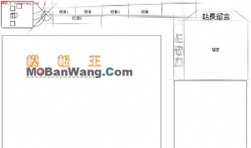 E互动网_中文模板