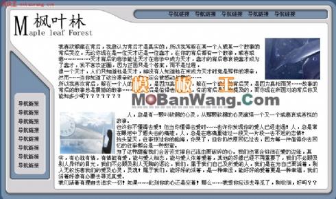 枫树林_中文模板