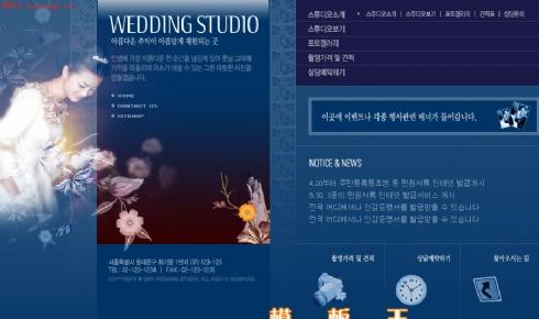 韩国结婚相片照相馆网页模板