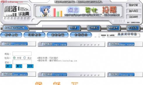 商络学生网_中文模板