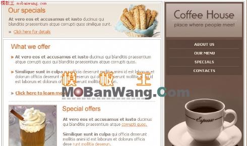 欧美咖啡调制网页模板