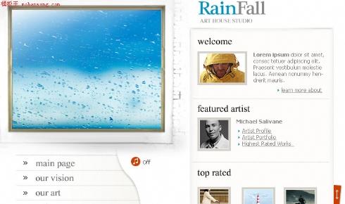 欧美雨具销售网页模板