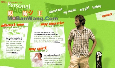 欧美个人音乐网站模板免费下载
