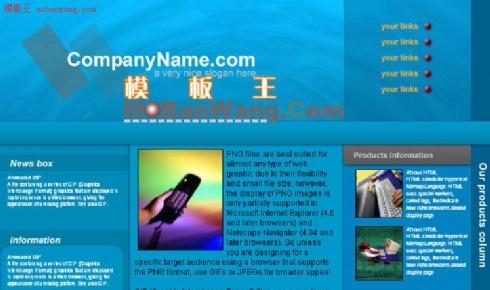 欧美it企业网站模板免费下载_模板王