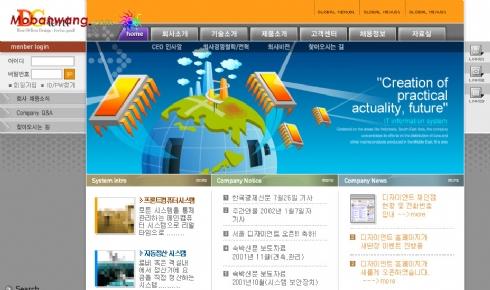 韩国科技公司网站模板免费下载