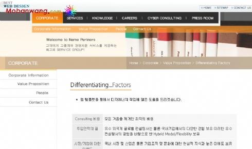 网上书店B2C网站模板