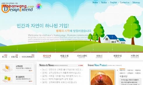 韩国卡通绿化网站模板