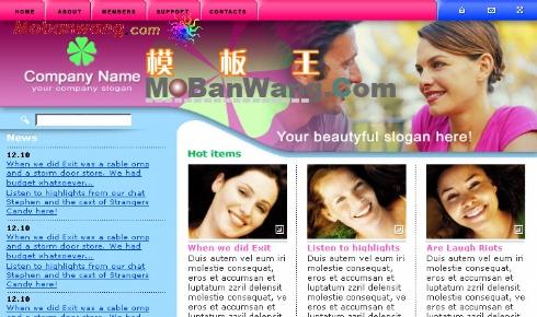 欧美会员交友网站模板