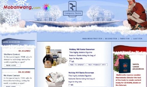 礼品网站圣诞节主题网站模板