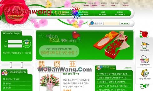 花店网上商城网页模板
