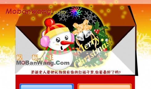 圣诞节主题红色网页模板
