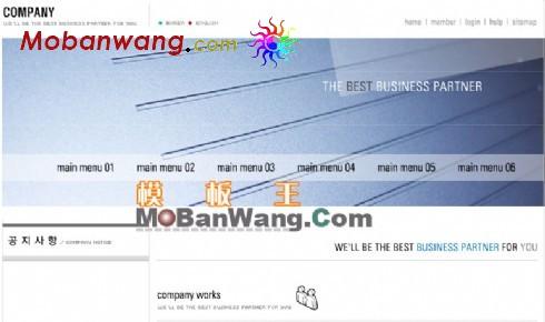 简洁企业网页模板