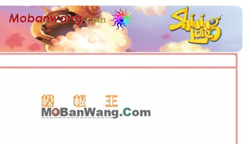 蜗牛游戏主题网页模板