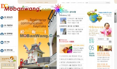 生活社区网页模板
