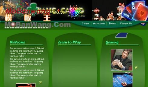 欧美赌博娱乐场网页模板