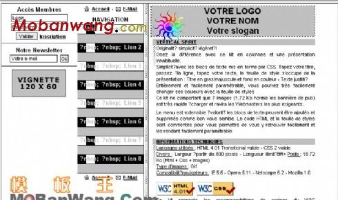 简洁企业二列式网页模板