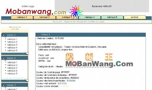 欧美简洁企业网页模板