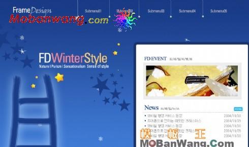 蓝天星星卡通网页模板