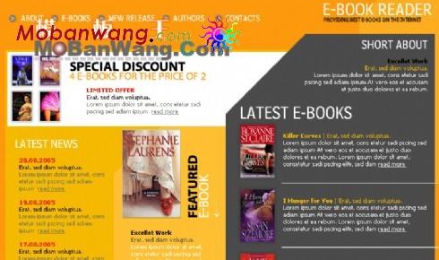 电子书籍阅读网页模板