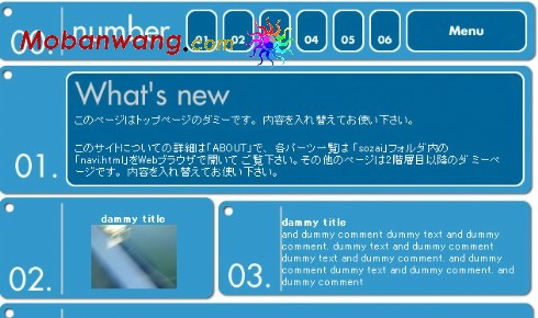 蓝色企业介绍网页模板