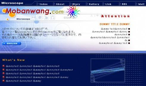日本工业企业网页模板