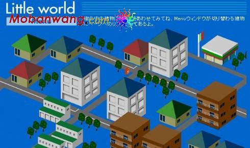 小世界建筑网页模板