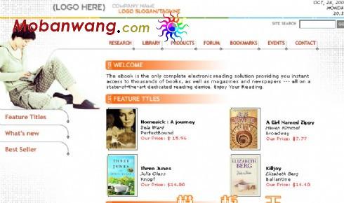 图书馆网站模板