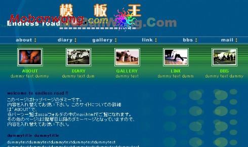 个人摄影网页模板