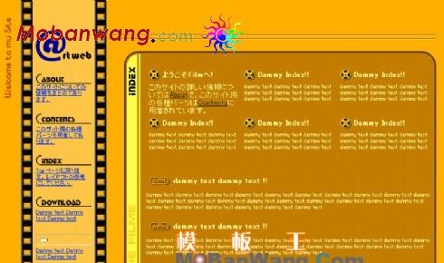 影视艺术网站模板