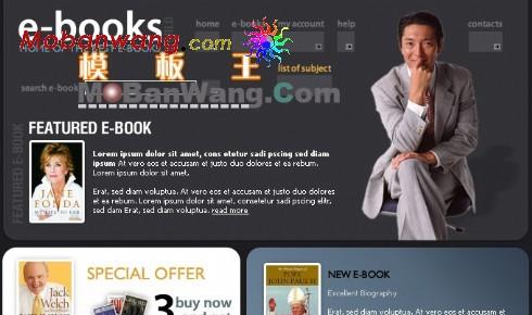 书刊电子版网站模板
