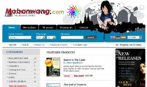 网上书店网站模板