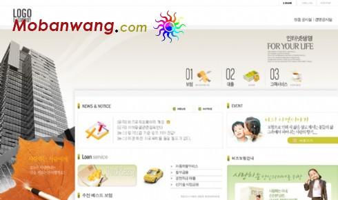儿童相关产品企业网页模板