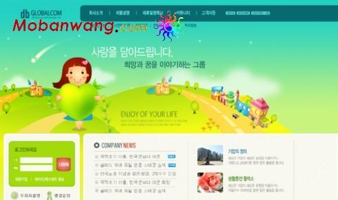 儿童启蒙教育网页模板