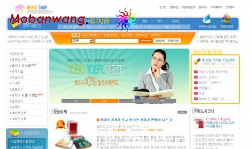 网上书店销售网页模板