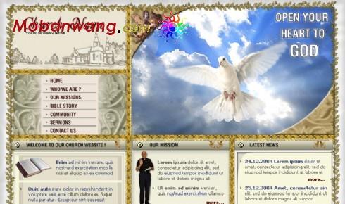基督教教堂网站模板