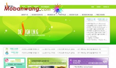 网页设计公司网页模板
