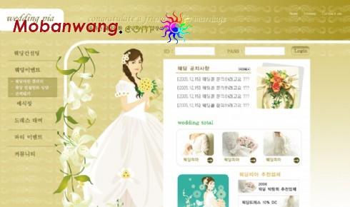 浪漫精致婚纱网页模板