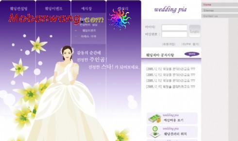[推荐]婚礼网页模板,婚纱网站模板1