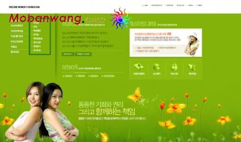 女性粉底产品绿色网页模板