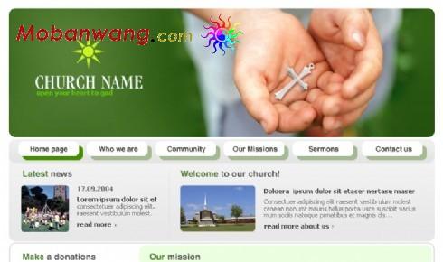 天主教堂网页模板