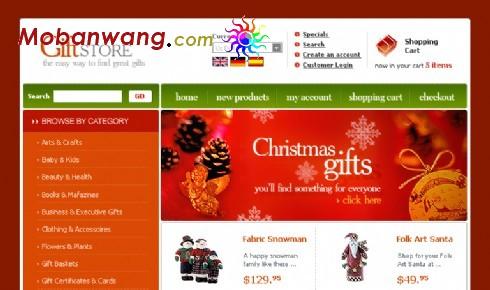 圣诞节礼物商店网页模板