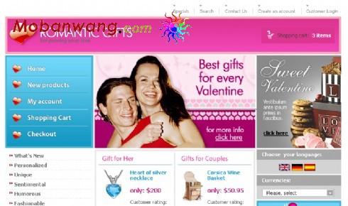 浪漫情人礼物网店网页模板