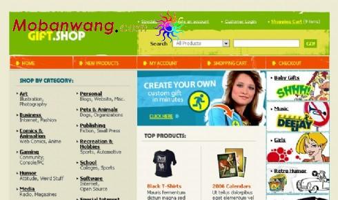 网上礼品商店网页模板