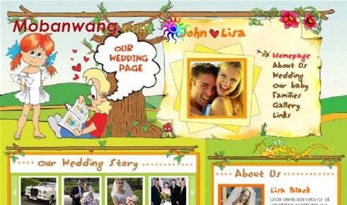 幸福婚姻家庭主题网页模板