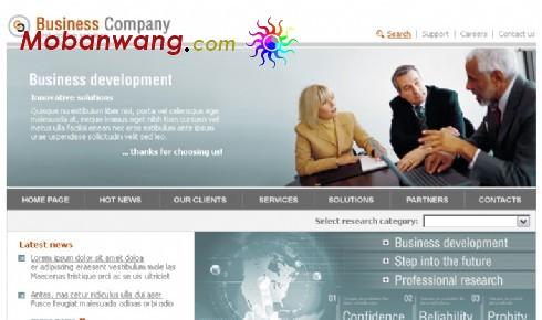 金融企业商务网站模板
