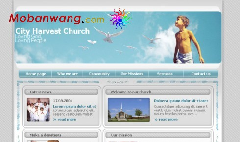 城市丰收教会网页模板