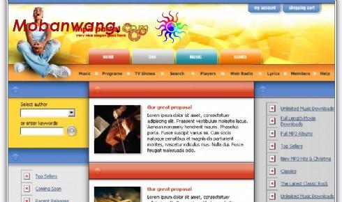音乐娱乐导航网页模板