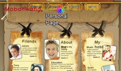 个人主页娱乐网页模板