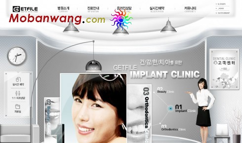 银灰色整形美容诊所网页模板